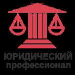 Статья 288.1. АПК РФ Особенности кассационного производства, связанные с пересмотром вступившего в законную силу судебного приказа